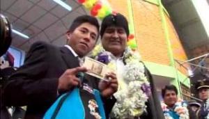 Acto de Inauguración Bono Juancito Pinto en El Alto