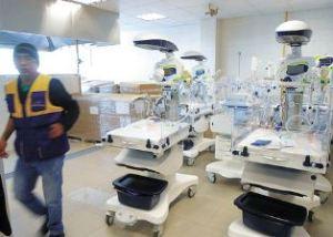 Equipos Hospital del Norte en El Alto - La Razón