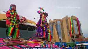 Entrada Universitaria en El Alto - Agencias